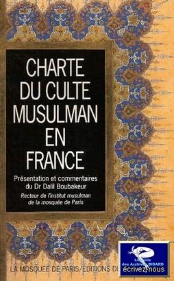http://archivesbidard.free.fr/images/Couvertures_de_livres/BOUBAKEUR_Dalil_Charte_du_culte_musulman_en_France_Rocher_Avec_bouton_Mail_300x484.jpg